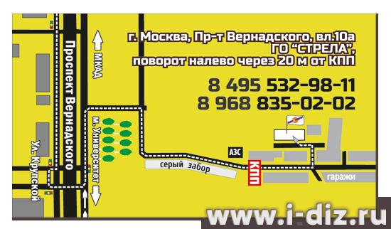 Визитки для автосервиса и магазина автозапчастей